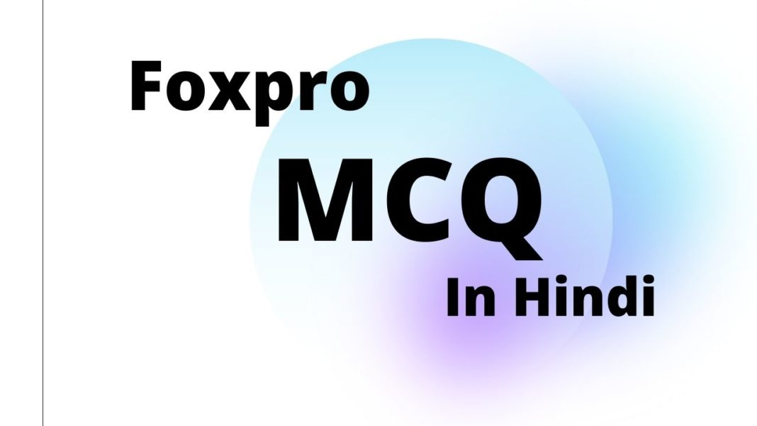 Foxpro MCQ in Hindi